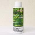 新タイプの業務用消臭剤(洗濯洗剤の補助剤)  消臭パワー8 (エイト) お試し 90ml