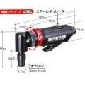 360度回転ヘッドのダイグラインダー 【SP AIR エスピーエアー】 ダイグラインダー 6mm コレット 送料無料/ SP7201RH (SP-7201RH)