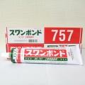 自動車の内装用接着剤 (即乾型) 180g タカダ化学 スワンボンド757
