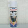 鈴木油脂,接点回復剤,カプラスルー,S-025