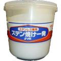 酸化膜溶解剤・研磨剤 ステン焼け一発 1.5kg 【鈴木油脂】 / S-030