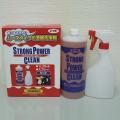業務用洗剤,洗剤,鈴木油脂,多目的洗剤,ストロングパワークリーン,1L,S-2208