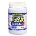 業務用 かがみ磨き 洗剤 温泉グラスシャイン 詰替 1kg S-2425 (1010011117)