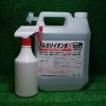 界面活性剤や溶剤を含まない安全な業務用洗剤 (除菌効果) 厨房に最適! / アルカリイオン水S 4L