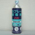 鈴木油脂,AC,洗浄液,スプレー,探傷剤,S-6112