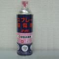鈴木油脂,スプレー探傷剤,赤色浸透液,S-6113
