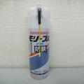 鈴木油脂,モリブデン,潤滑,浸透,防錆剤,モリーブル,S-616