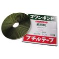 TAKADAR タカダ化学 ブチルテープ3mmx5M 業務用ロープシーラー スワンボンド9300