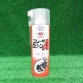 強力なブレーキ洗浄スプレー☆ イチネンケミカル ブレーキクリーンA 500ml ×30本 / NX506
