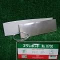 自動車用マフラーパッチワークキット TAKADAR タカダ化学 スワンボンド8700