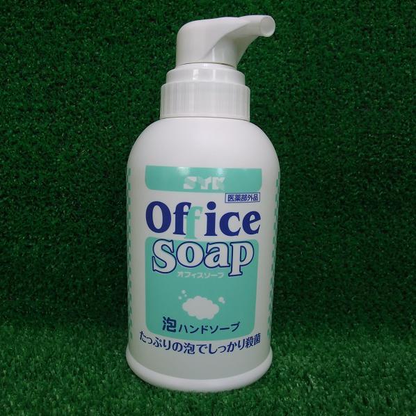 鈴木油脂,オフィスソープ,手洗い洗剤,syk,洗剤,除菌