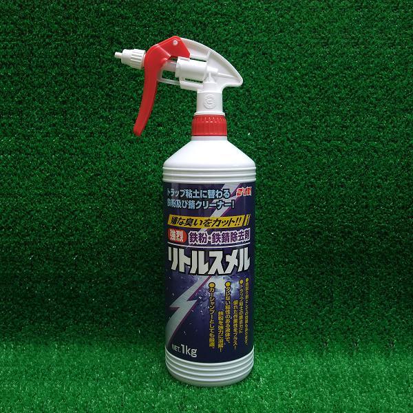 鈴木油脂,SYK,鉄粉クリーナー,鉄粉除去剤,リトルスメル,S-2596,カーシャンプー