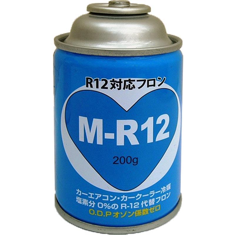 カーエアコンガス R12対応 代替フロン  M-R12 都自動車 クーラーガス