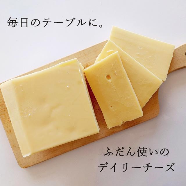 ドイツ産ゴーダチーズ