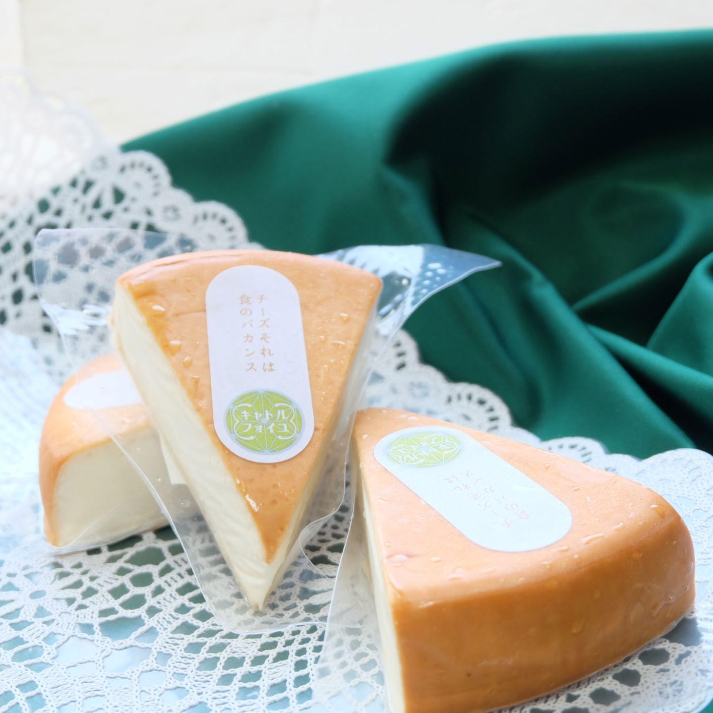 フォレストスモーク フランス産 やわらかいスモーク スモークチーズ