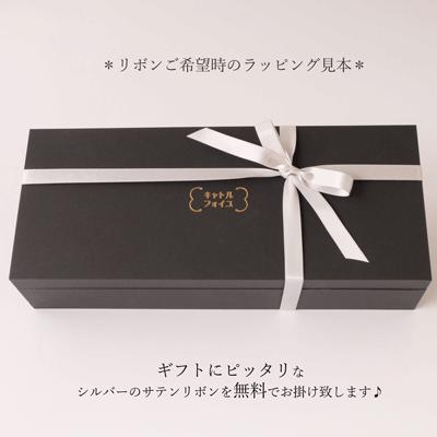 チーズ専門店 三大珍味化粧箱 リボンラッピング姿