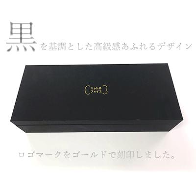 キャトルフォイユオリジナルギフトボックス 化粧箱