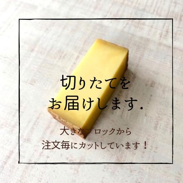 コンテ フランス産 12ヶ月熟成 24ヶ月熟成 栗のような味 ホクホク