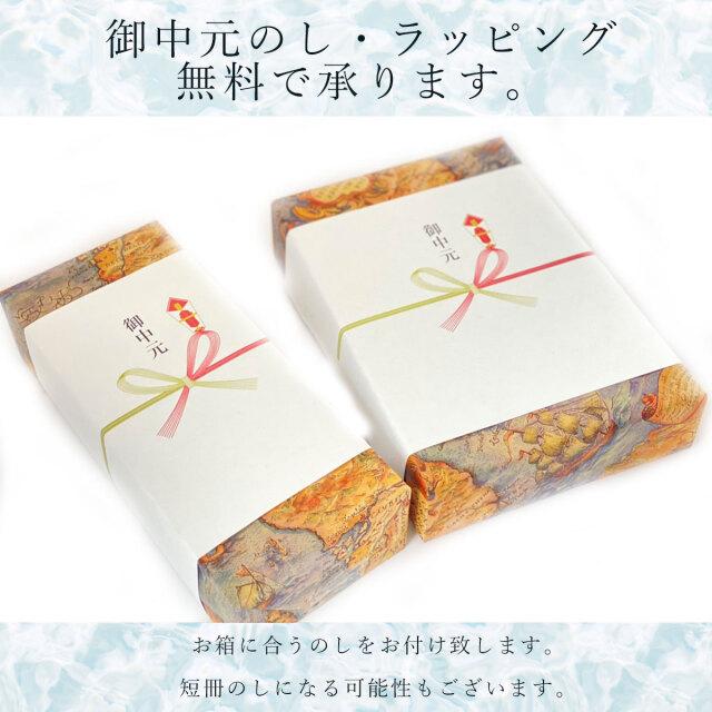 チーズ専門店キャトルフォイユお中元夏ギフトのし