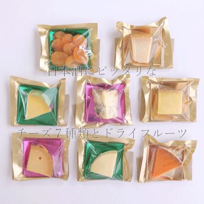 チーズ専門店 日本酒に合う父の日ギフトセット