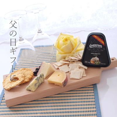 チーズ専門店ワインに合うチーズセット