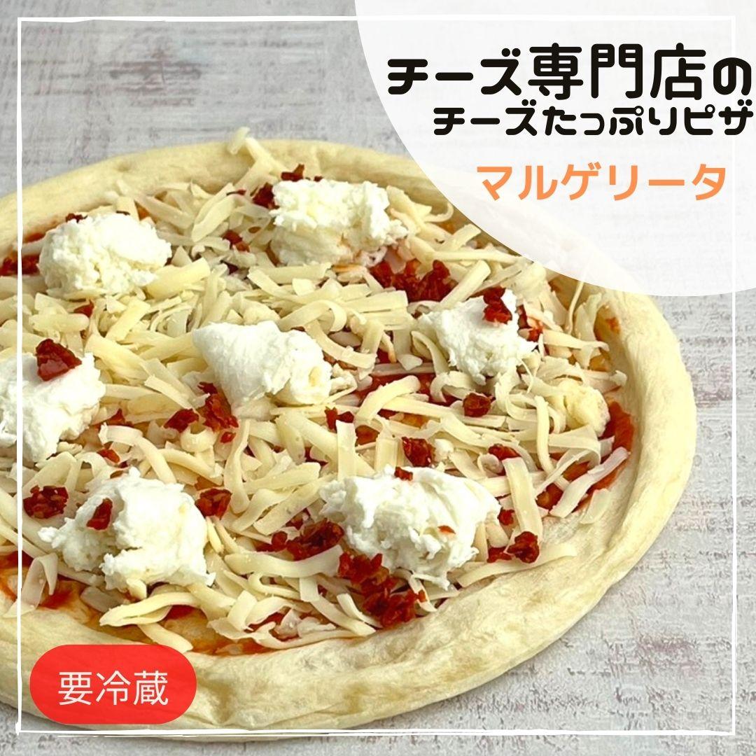 チーズ専門店のピザ・マルゲリータ