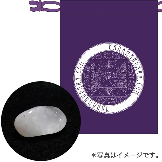 花曼荼羅カード用 特製ポーチ&水晶セット