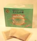 サラシノール茶(3g×30包)