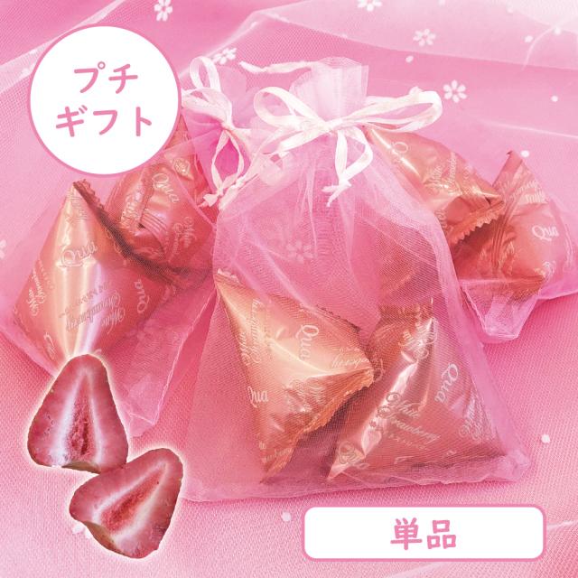 2019バレンタイン小袋