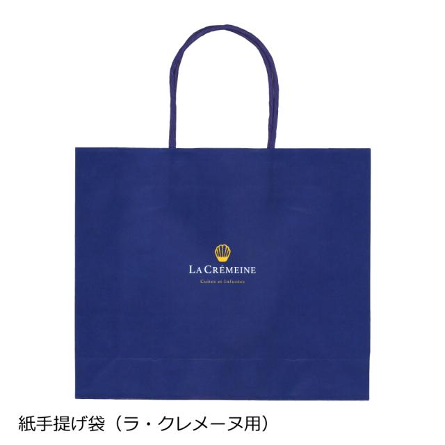 紙手提げ袋(ラ・クレメーヌ)