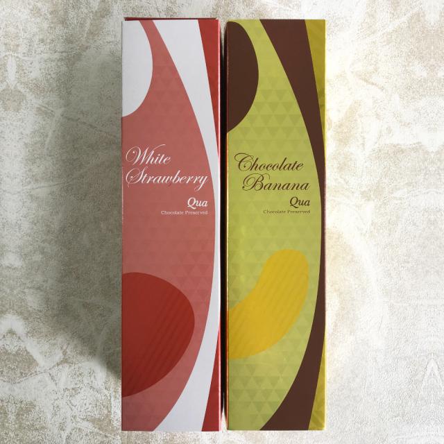 ホワイトストロベリー&チョコレートバナナ箱ペアセット