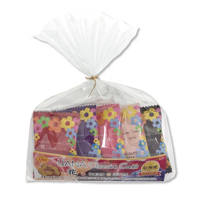 花ショコラコンフィ5個入りパッケージ
