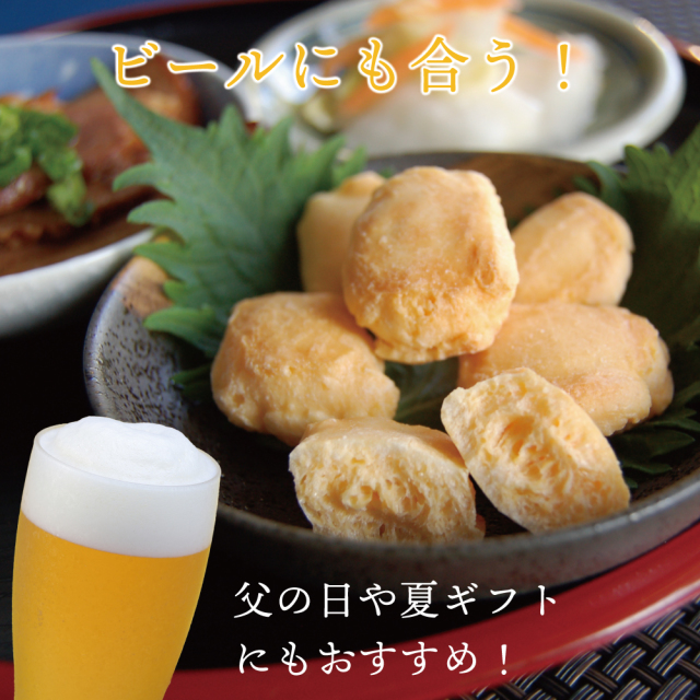 チーズINおかきはビールにも合う!