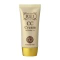 REI CC Cream【スキンケア効果の高いワンランク上のメイクアップクリーム】