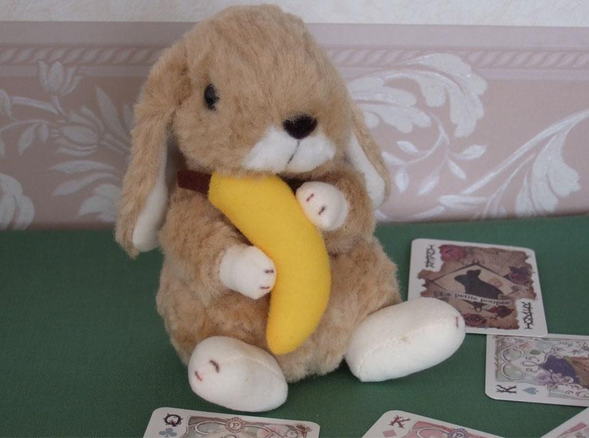 ぬいぐるみブティック うさぎはバナナもだ〜い好き! 「ロップイヤー・バナナ」