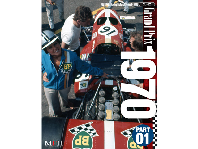 書籍 Racing Pictorial Series No.42 Grand Prix 1970 Part1