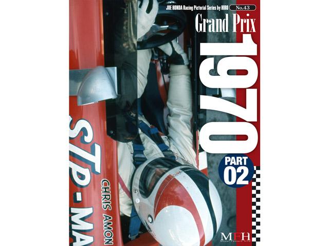 書籍 Racing Pictorial Series No.43 Grand Prix 1970 Part2