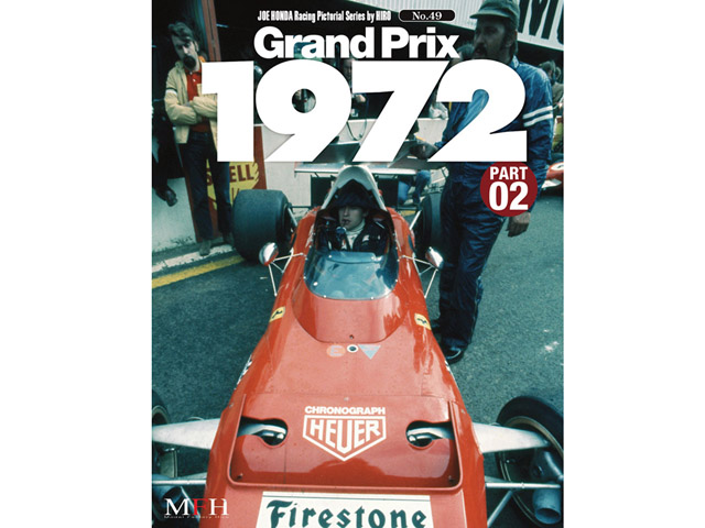 書籍 Racing Pictorial Series No.49 Grand Prix 1972 Part 02