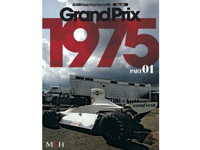 書籍 Racing Pictorial Series No.50 Grand Prix 1975 Part 01