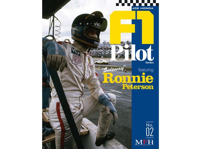 書籍 F1 Pilot Series No.02 Ronnie Peterson