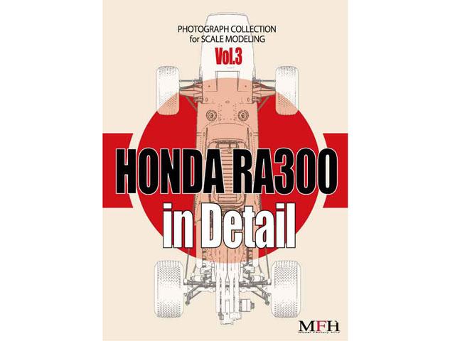 書籍 PHOTOGRAPH COLLECTION Vol.3 Honda RA300 in Detail 【メール便可】
