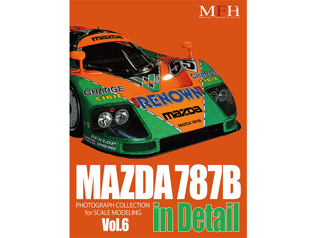 書籍 PHOTOGRAPH COLLECTION Vol.6 MAZDA 787B in Detail 【メール便可】