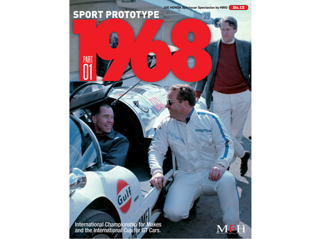 書籍 Sportscar Spectacles No.13 Sport Prototype 1968 part 01