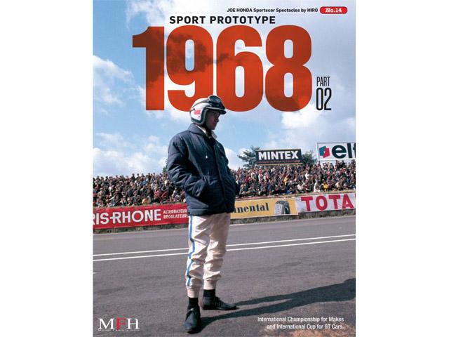 書籍 Sportscar Spectacles No.14 Sport Prototype 1968 part 02