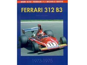 書籍 MERI F1モデルガイド フェラーリ 312B3