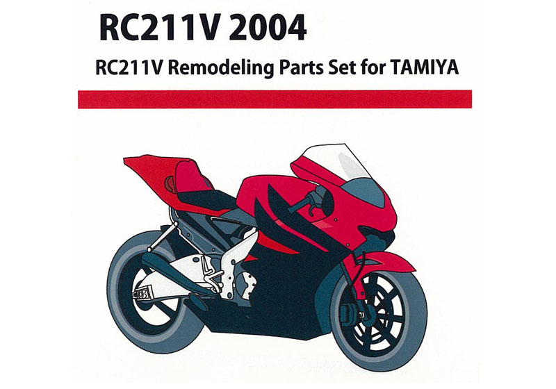 CGMmodels MK12087_2 1/12 RC211V 2004 Moto GP #72 トランスキット