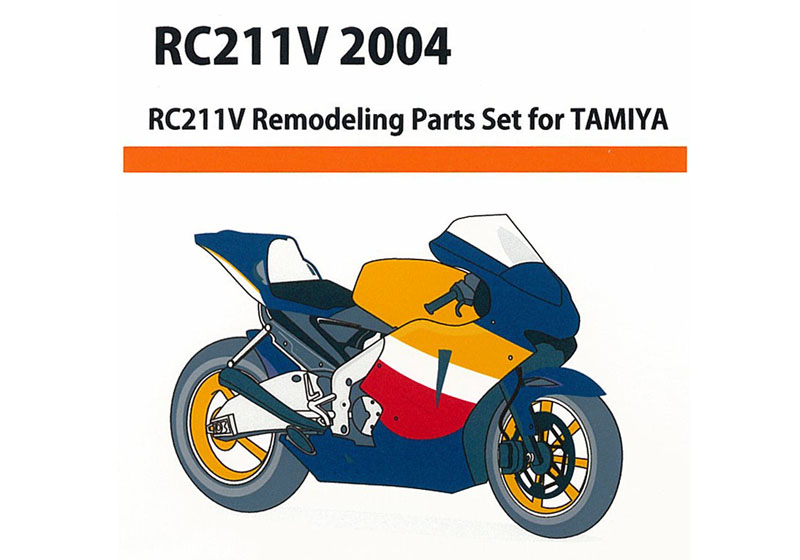 CGMmodels MK12087 1/12 RC211V 2004 Moto GP #69 /4 トランスキット