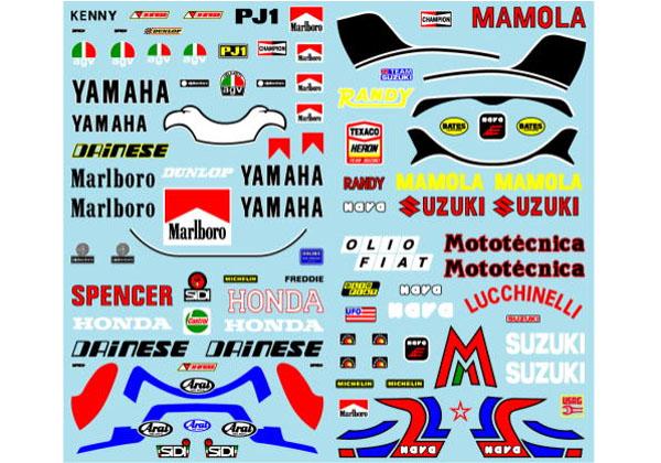 Museum collection D687 1/12 Rider Set (Tamiya) 【メール便可】