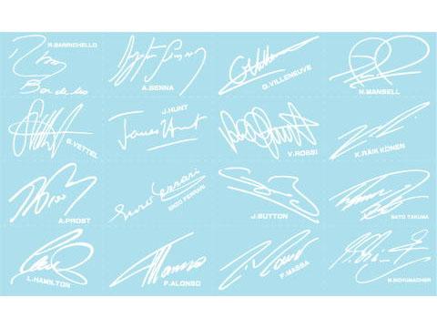 Museum collection D886 Signature Logo Set (Separation) 【メール便可】