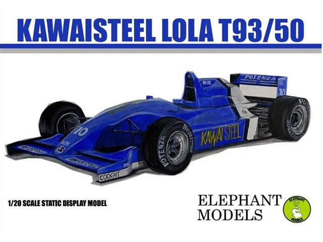 ** 予約商品 ** Elephant Models EM2003 1/20 Lola T93/50 Kawai Steel 1993 H.H.Frentzen Full Detail Kit
